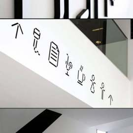 国外企业办公区标识导视系统设计