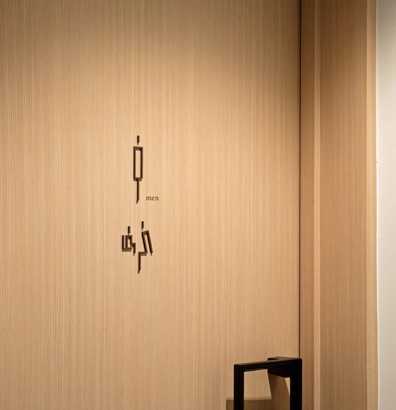 日式典雅 HOTEL KANRA KYOTO 識別與指示設計