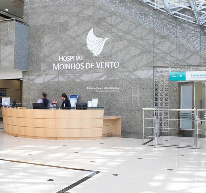 巴西阿雷格里港市风车医院