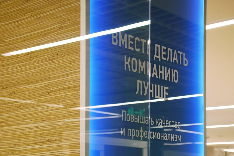 Leroy Merlin Russia Identity & Guidelines