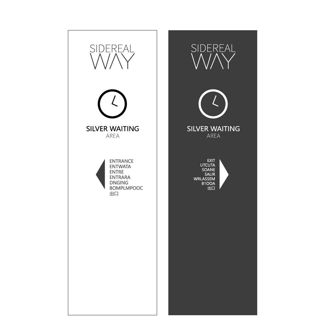 黑白标识系统