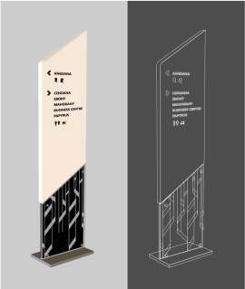酒店玻璃板标识牌