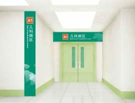 成都市第一人民医院导视系统