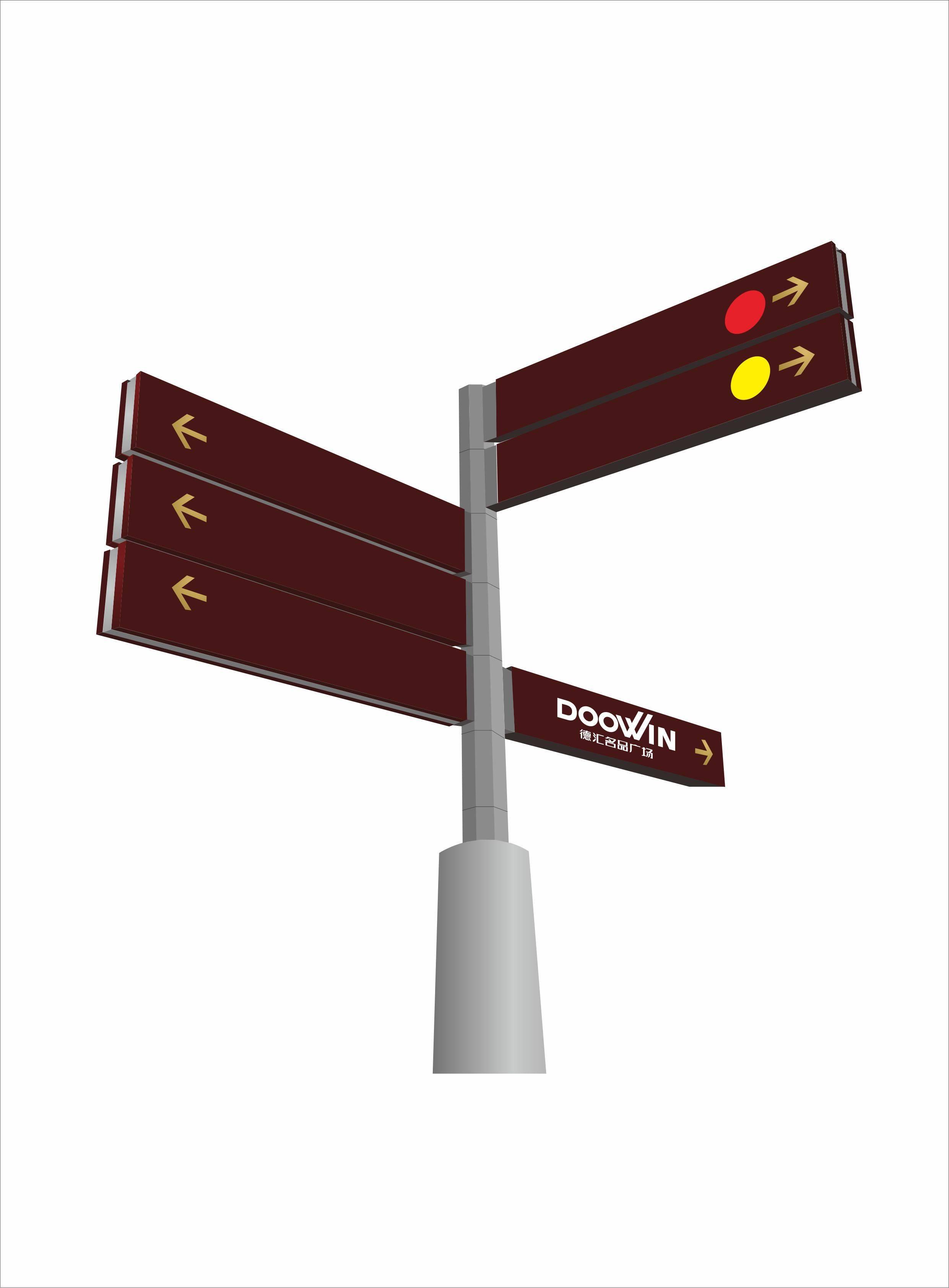 企业导视系统标识牌