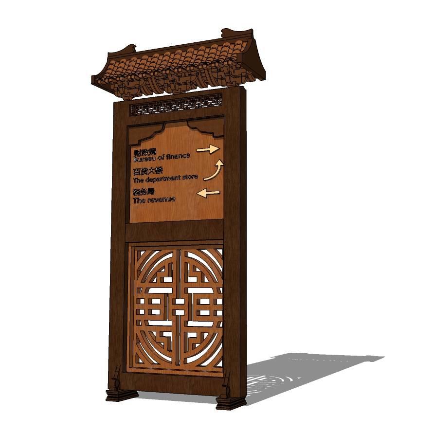 中式风格木制公园指示牌SU模型