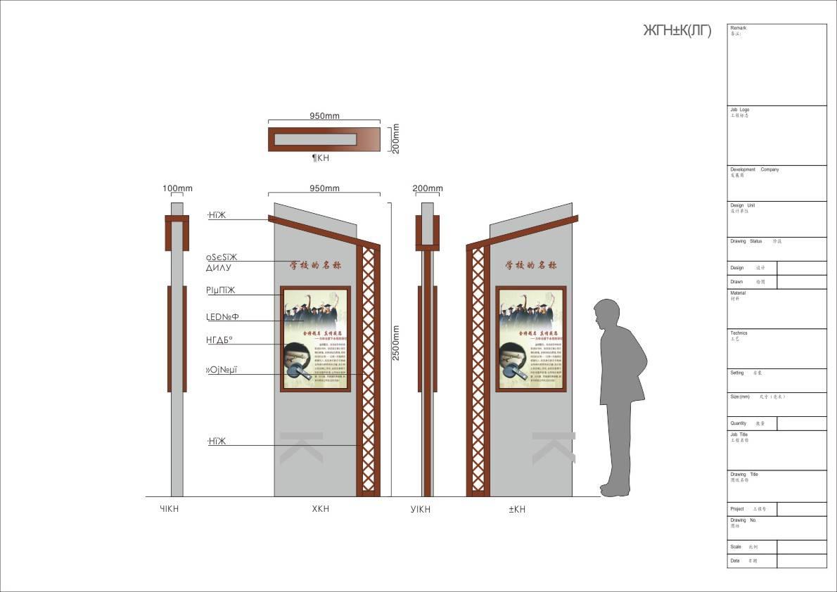 全套学校详细必备标识系统设计