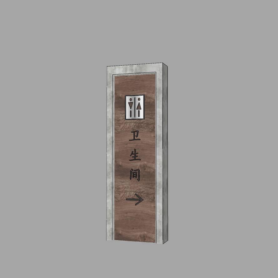 棕色石木简约经典卫生间模型