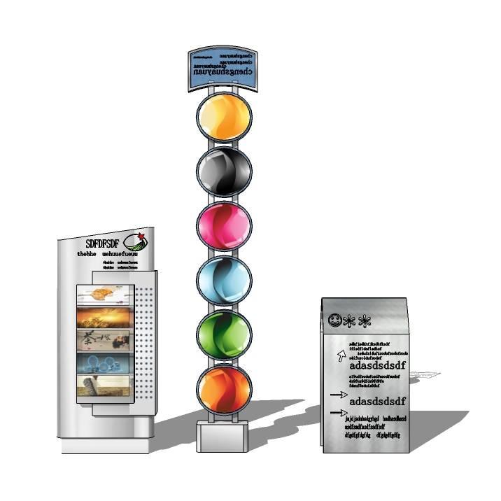广场 商场 超市 地产 精神堡垒 指示牌 灯箱
