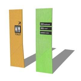 黄绿色立牌式公共卫生间标识导视系统