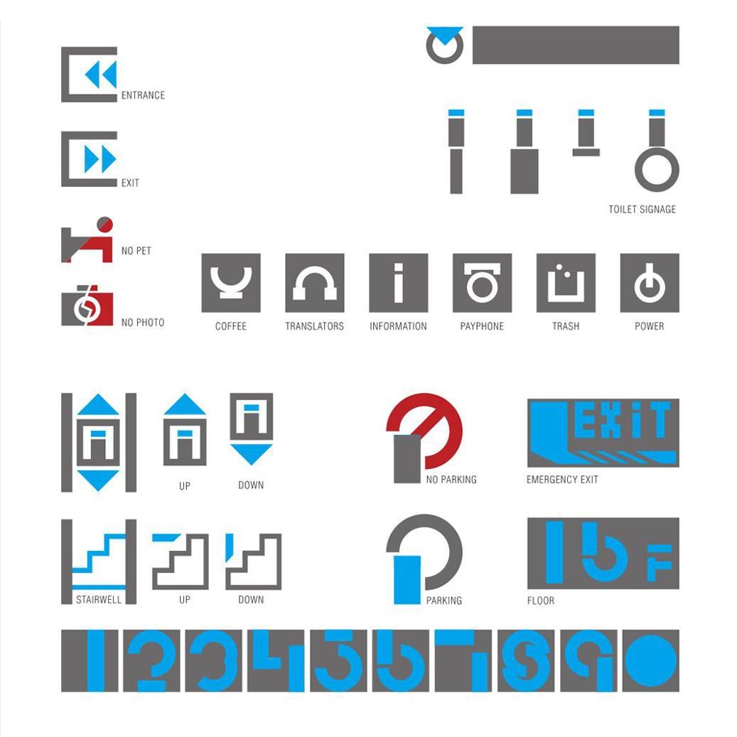 图标 电脑 元件 电子 标识 数字