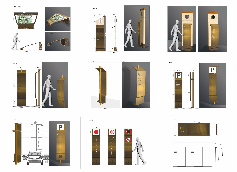 导视设计系统 小区导视设计 停车场 立牌 索引