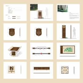 导视设计全套方案模板