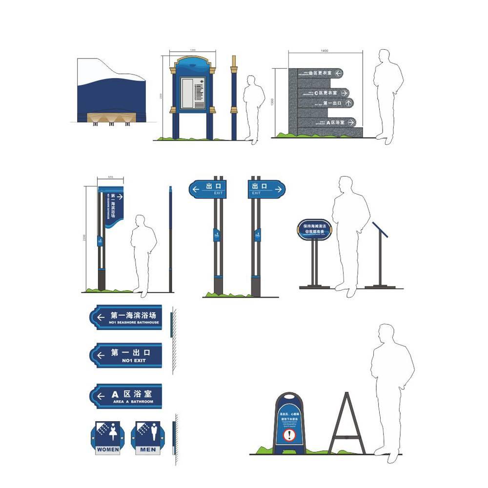 导视 标识 指示 图标 提示 海滨浴场