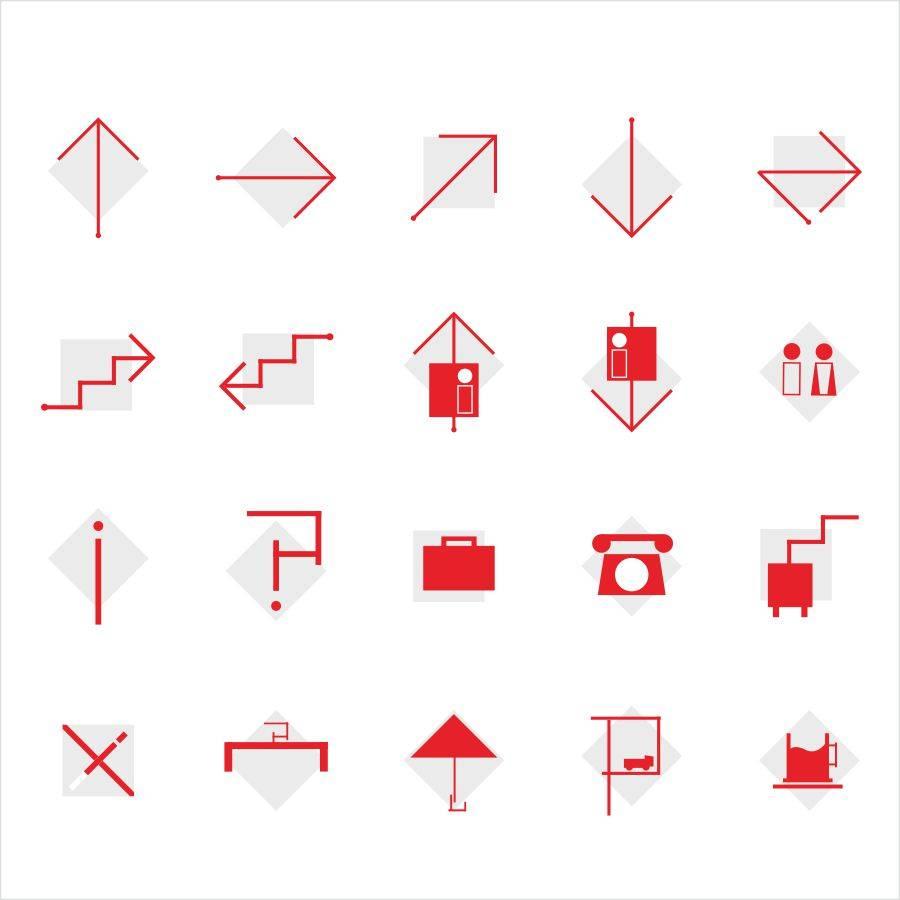 导视 标识 指示 图标 简约 写字楼 CBD 商业 个性 艺术 创意