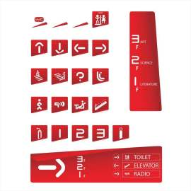 导视 标识 指示 图标 简约 写字楼 CBD 商业