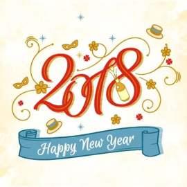 卡通字体设计 2018字体 新年快乐