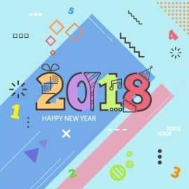 卡通 创意 2018新年 狗年设计 彩色数字 新年快乐素材 字体元素