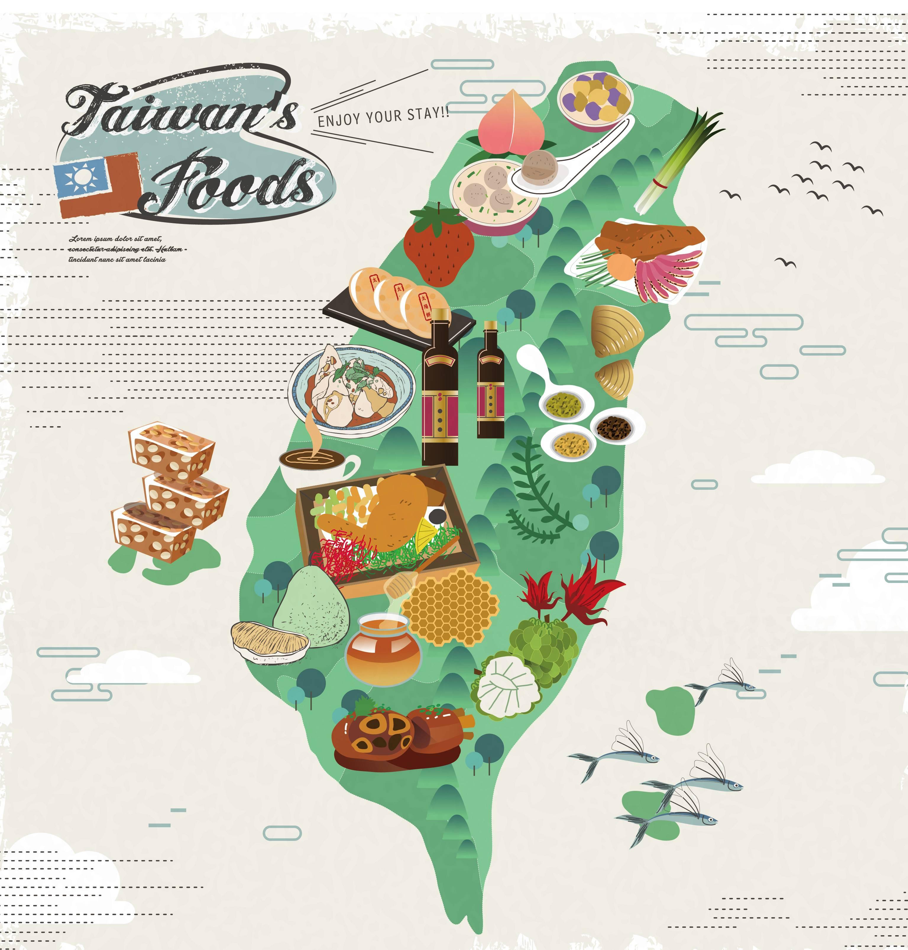 台湾v地图扁平化地图小吃美食创意设计春节成都旅游住宿攻略图片
