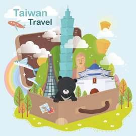 台湾旅游扁平化创意设计