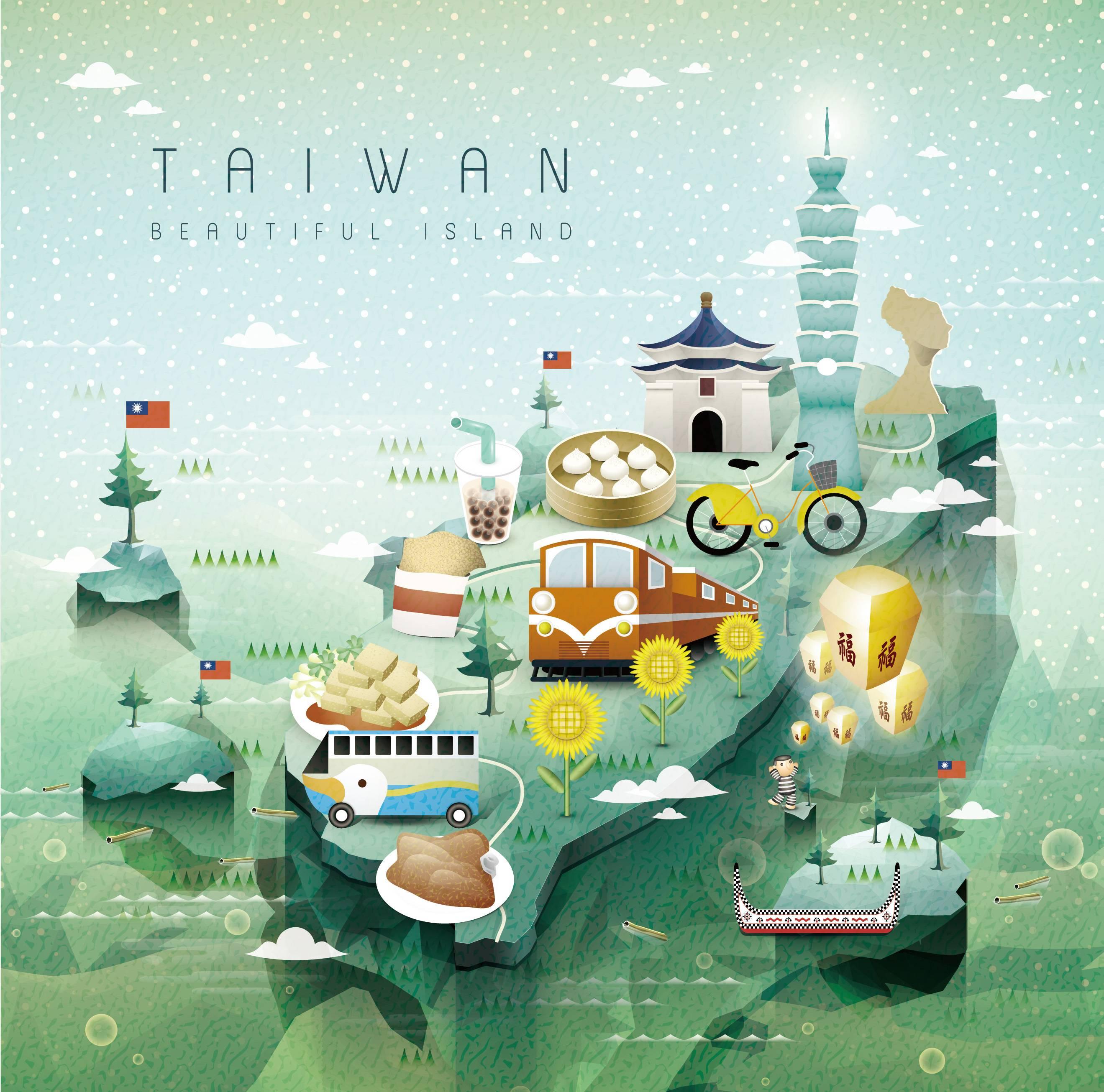 台湾v攻略扁平化创意导视攻略乞力马扎罗地图图片