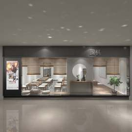 围棋店橱窗 中国风橱窗设计 古风展览展示