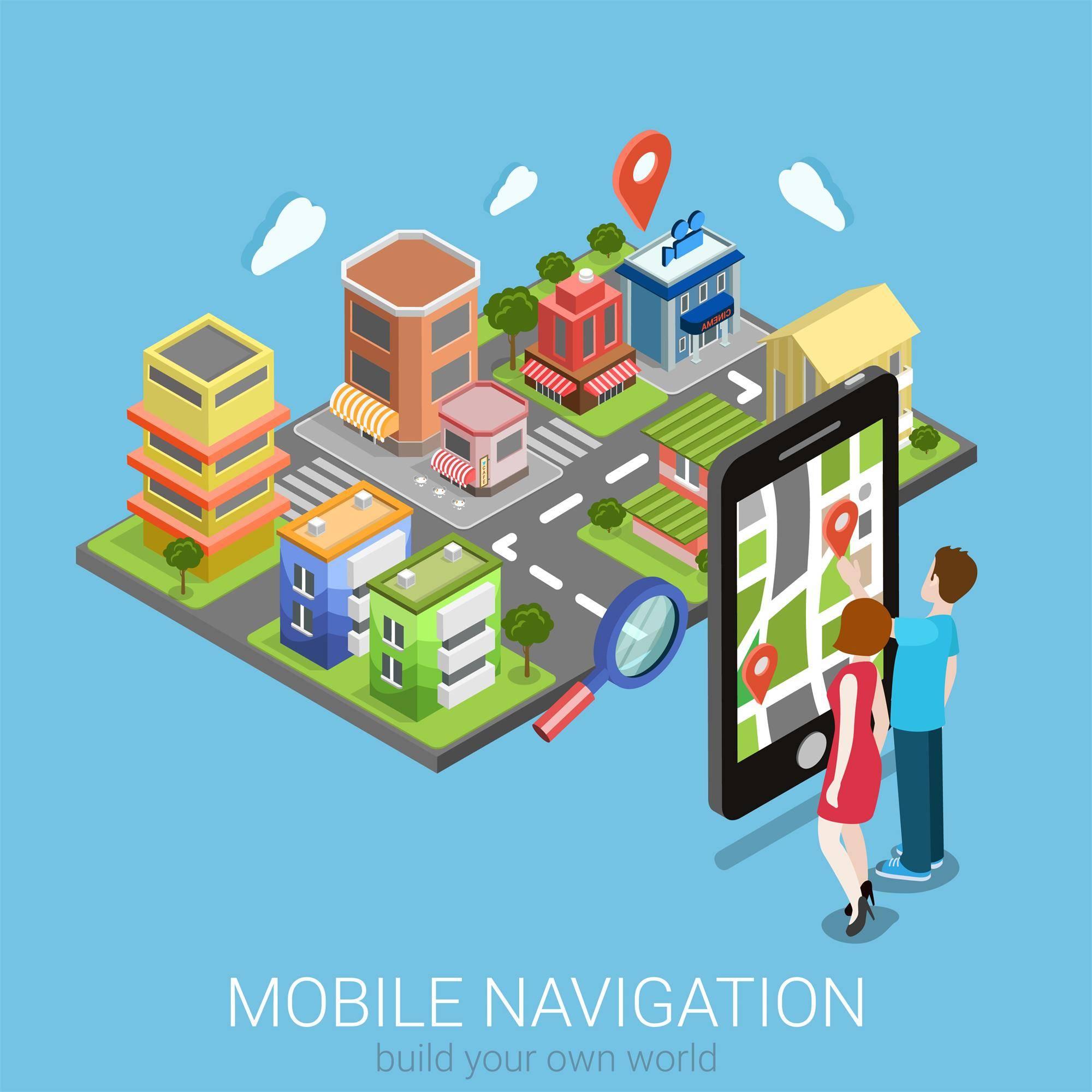 城市移动导航设计