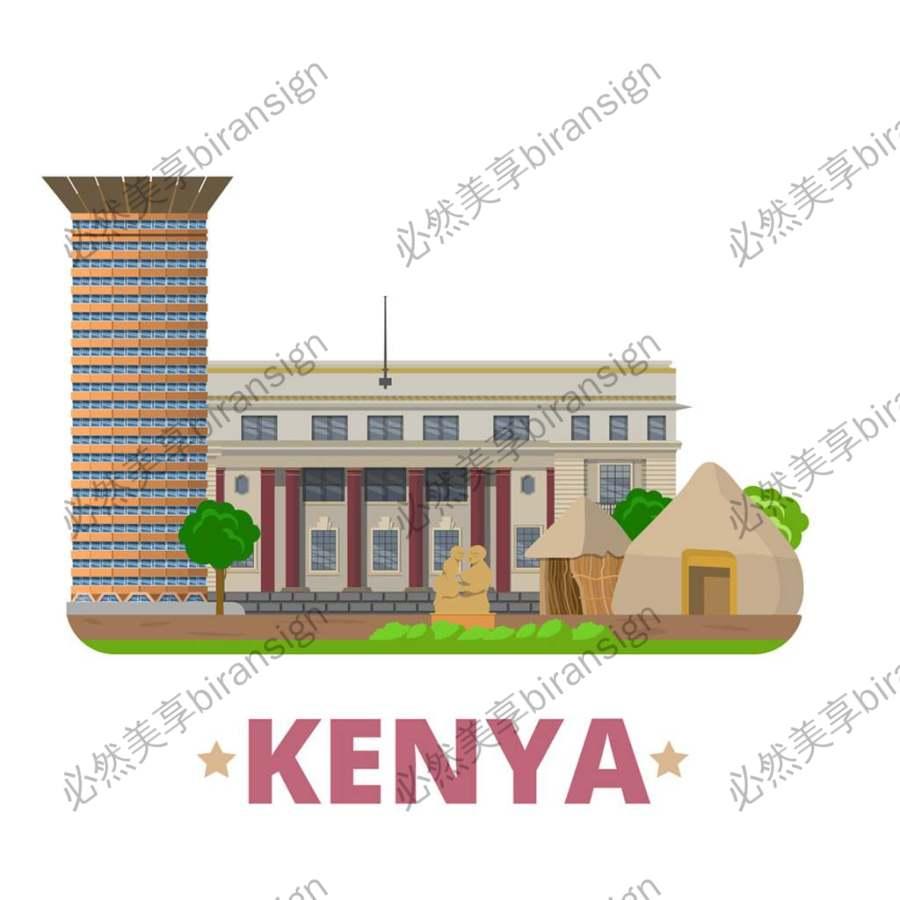 肯尼亚扁平化著名地标建筑