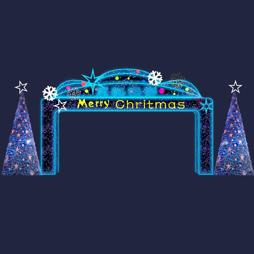 霓虹灯风格圣诞美陈门头