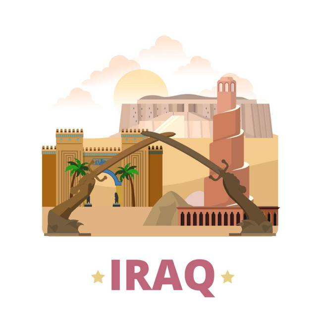 伊拉克扁平化著名地标建筑