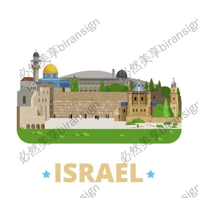 以色列扁平化著名地标建筑