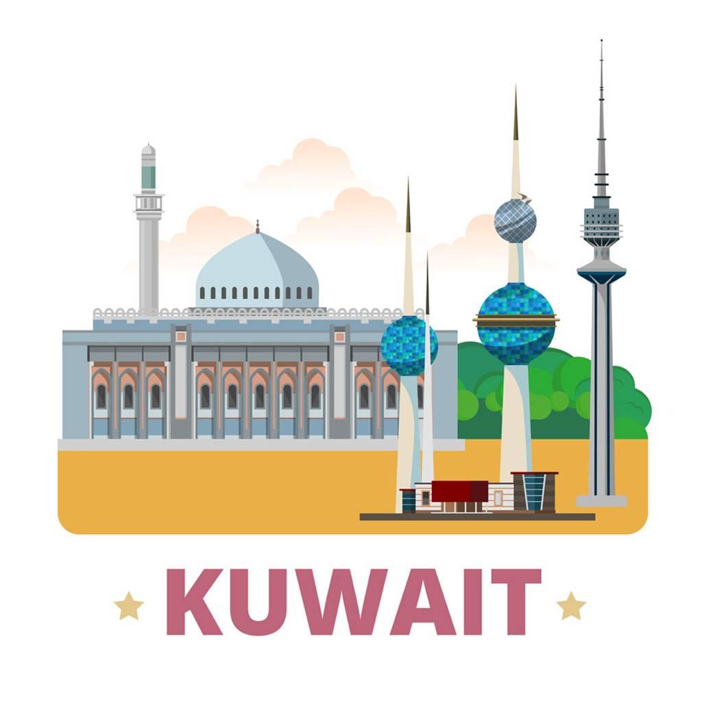 科威特扁平化著名地标建筑