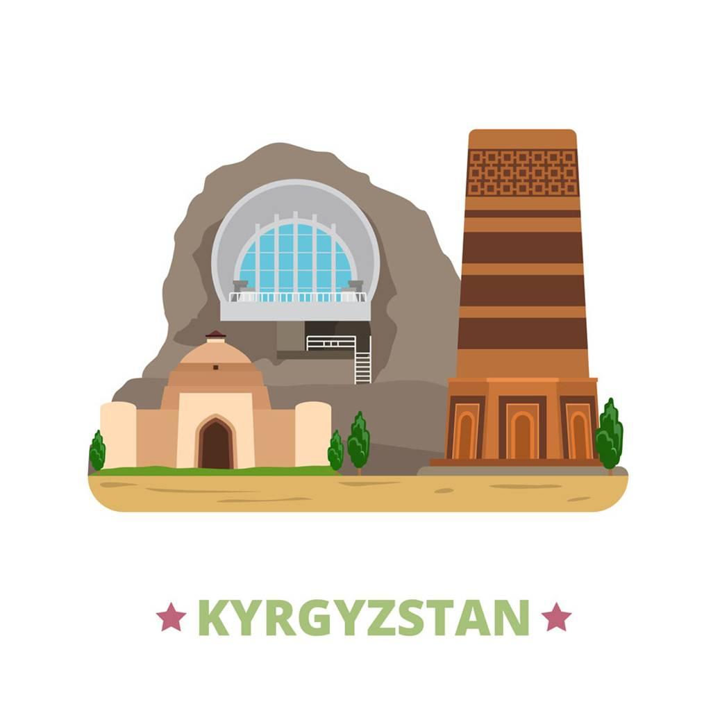 吉尔吉斯斯坦扁平化著名地标建筑