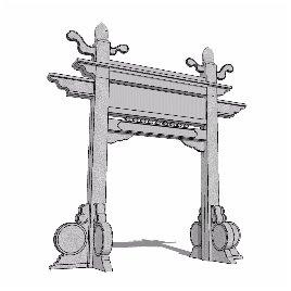 中式 牌坊 古典之十一