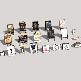 咖啡 立牌 导视牌 站牌 吊牌 指示牌 多个 集合