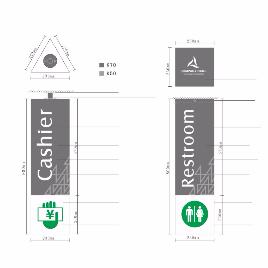 商场公共标识牌