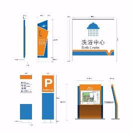 蓝橙配色校园主题标识设计集