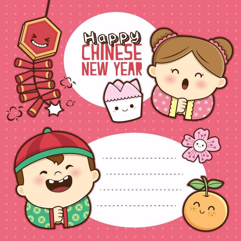 卡通创意新年