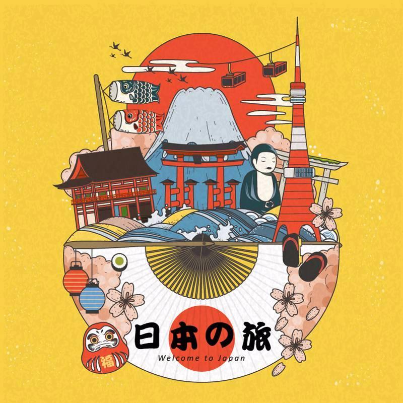 扁平化日本特色
