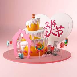 214情人节蛋糕场景美陈