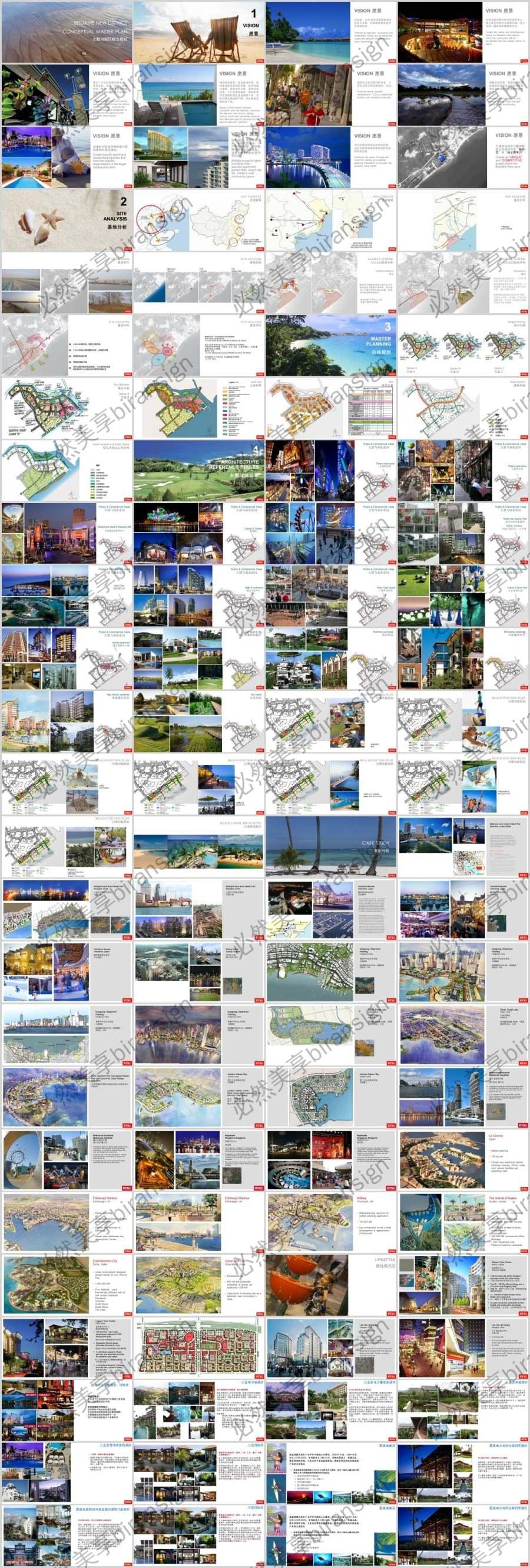 北戴河新区概念规划方案