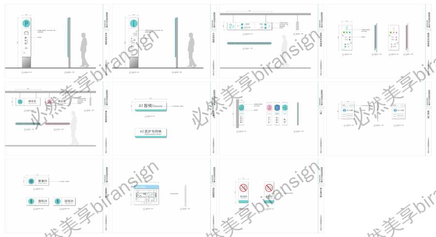 现代医院导视系统设计(平面矢量图+效果图)
