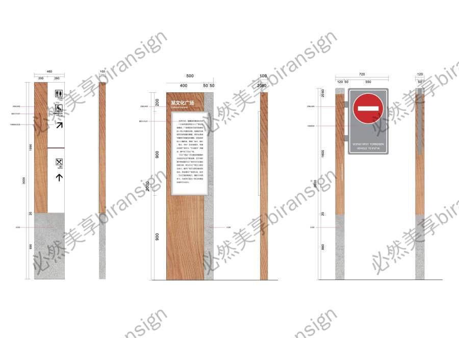 大型立柱式中式简约公共厕所立牌标识