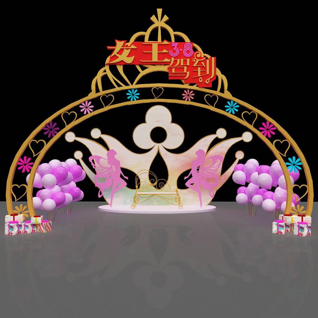 三八妇女节门头美陈装饰设计_max 素材【必然标识网】