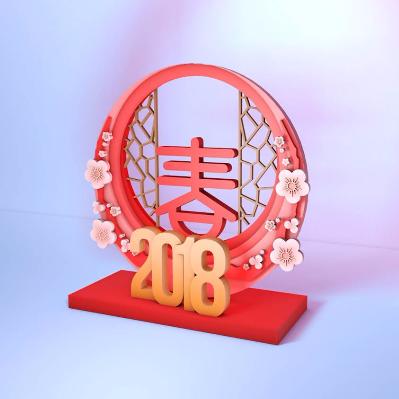 2018春节美陈装饰