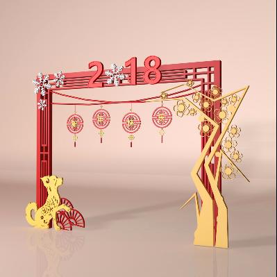 春节门头制作