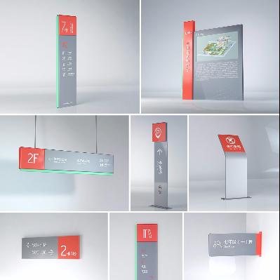 四川省实验中学校园立牌标识系统设计