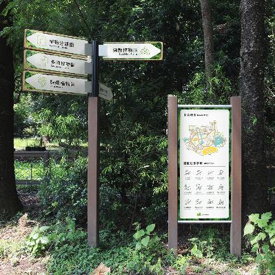 台北植物园标识导视,Quentine Tsa