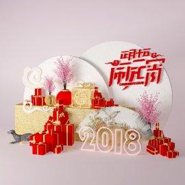 狗年元宵节美陈设计