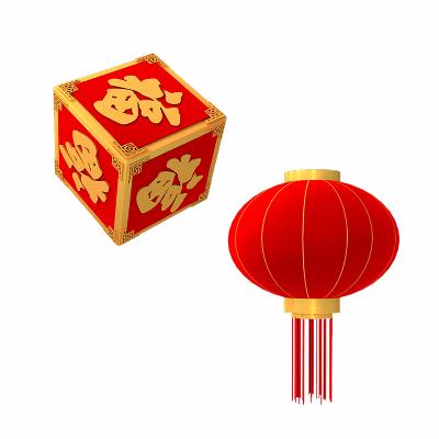 3D福字灯笼