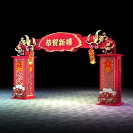 春节门头模型